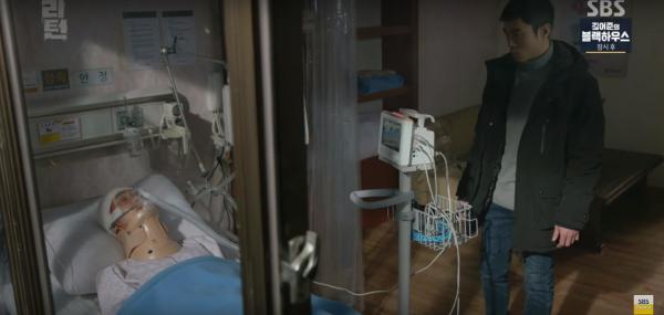 'Return' - Netizen Hàn đã nói gì về bộ phim hình sự hot nhất hiện nay?-9