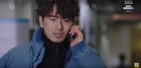 'Return' - Netizen Hàn đã nói gì về bộ phim hình sự hot nhất hiện nay?-10