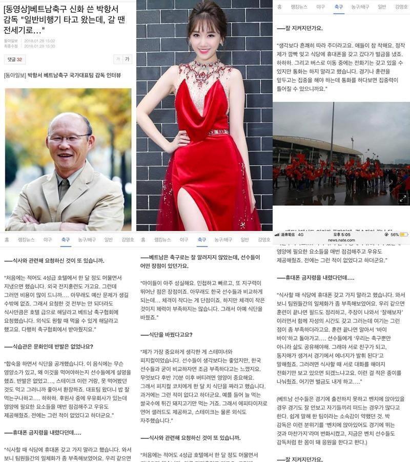 Bật mí thực đơn khách sạn cao cấp mà ông Park Hang Seo yêu cầu bằng giá nào U23 Việt Nam cũng phải được hưởng-1