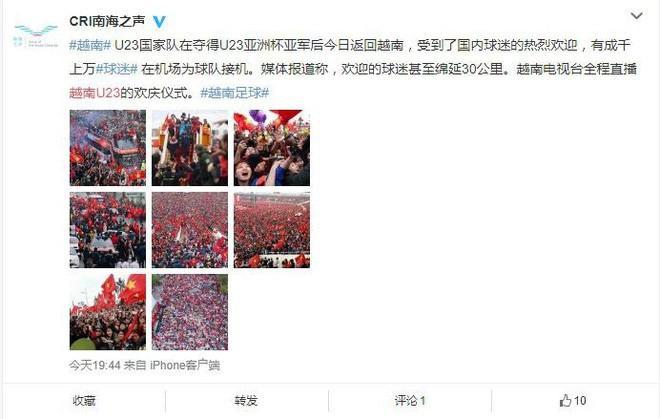 Trung Quốc sửng sốt trước những hình ảnh chào đón U23 trở về của người dân Việt Nam-1