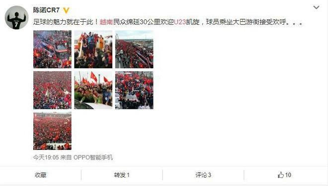 Trung Quốc sửng sốt trước những hình ảnh chào đón U23 trở về của người dân Việt Nam-2