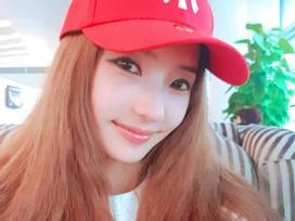 Sao Hàn 29/1: 'Búp bê xứ Hàn' Han Chae Young 37 tuổi mà trẻ hơn thiếu nữ