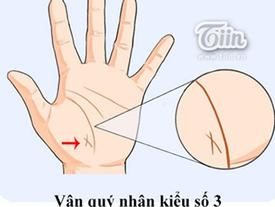 Có đường vân tay này bạn sẽ luôn được quý nhân giúp đỡ trong công việc