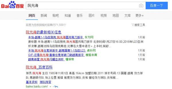 Không phải Bùi Tiến Dũng, đây mới là người hùng được truyền thông Trung Quốc nhắc đến nhiều nhất-3
