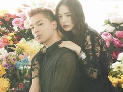 Sao Hàn 30/1: Big Bang Taeyang và vợ sắp cưới Min Hyorin tung ảnh cưới ngọt ngào