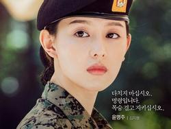 Sao Hàn 1/2: 'Hậu duệ mặt trời' Kim Ji Won từng lựa chọn ca hát thay vì nghiệp diễn