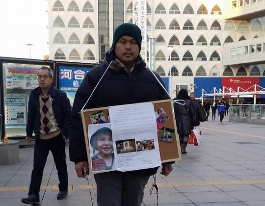 Đại sứ quán Việt Nam tại Nhật thông tin về vụ án bé Nhật Linh-2