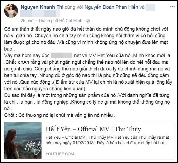 Từng là chị em trên bến dưới thuyền, Khánh Thi bất ngờ khẳng định đã cắt đứt tình thân với Thu Thủy-1