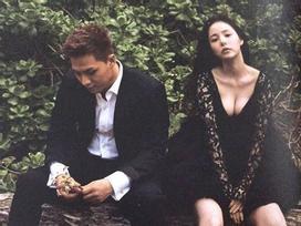 Xem trước ảnh cưới và căn hộ tân hôn 88 tỷ đồng của Big Bang Taeyang - Min Hyo Rin