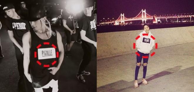 Nhan sắc hấp dẫn và gu thời trang sành điệu của Min Hyo Rin - vợ sắp cưới Big Bang Taeyang-11