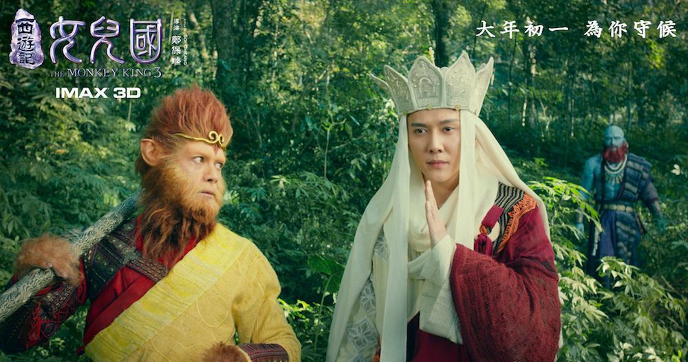 4 lý do khiến Tây du ký 3: Nữ nhi quốc thành bộ phim được mong chờ nhất Trung Quốc-2