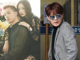 Đám cưới Big Bang Taeyang: CL 'vồ ếch' vì mặc áo lông cồng kềnh