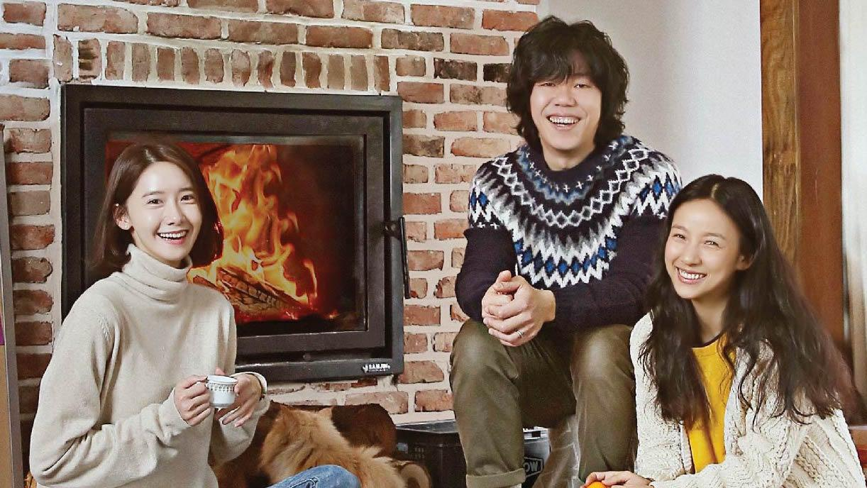 Sao Hàn 5/2: Song Hye Kyo U40 vẫn được khen trẻ như thiếu nữ-3