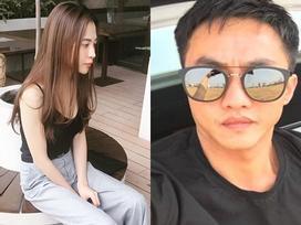Cường 'Đô La' và Đàm Thu Trang rạn nứt tình cảm