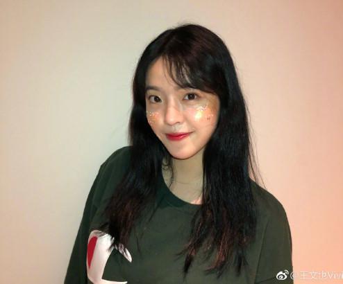 Tiểu thư 9X sở hữu tài sản kếch xù, được sao Trung Quốc nể trọng-1
