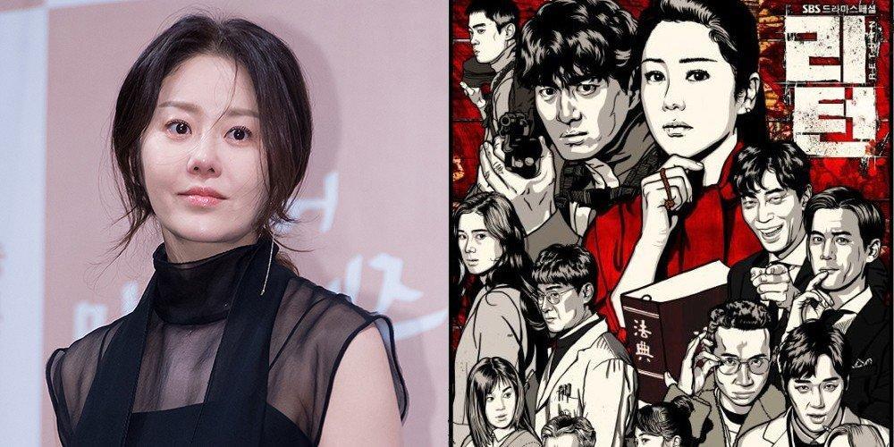Sao Hàn 8/2: Sao nhí Gia đình là số 1 Jin Ji Hee xinh ngất ngây trong lễ tốt nghiệp-4