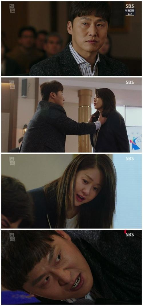 Shock: Go Hyun Jung bị tố bạo lực với đạo diễn, SBS sa thải nữ chính ngay giữa bộ phim 'Return'-4