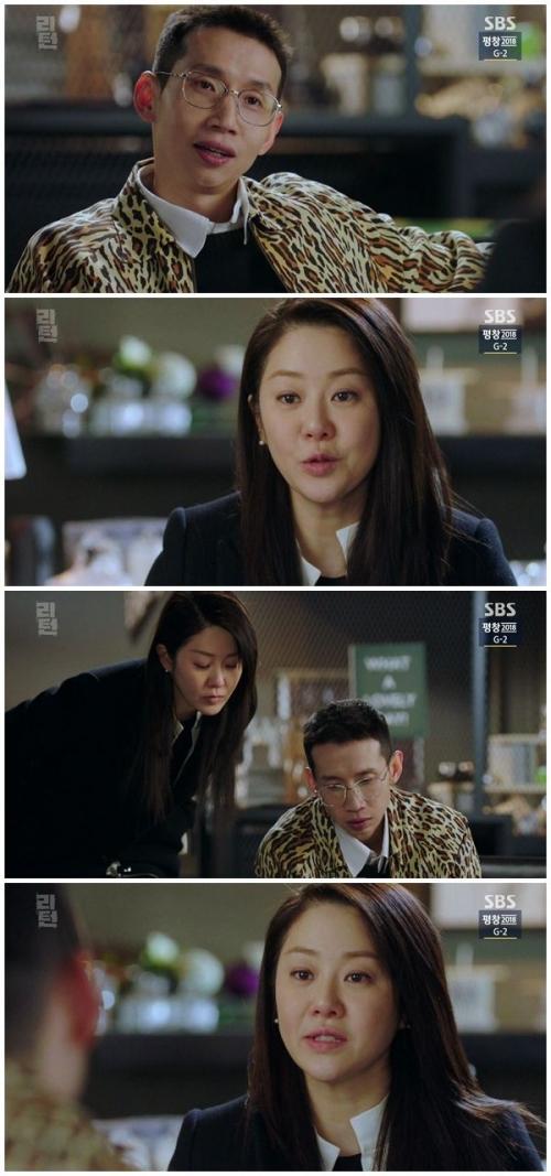 Shock: Go Hyun Jung bị tố bạo lực với đạo diễn, SBS sa thải nữ chính ngay giữa bộ phim 'Return'-6