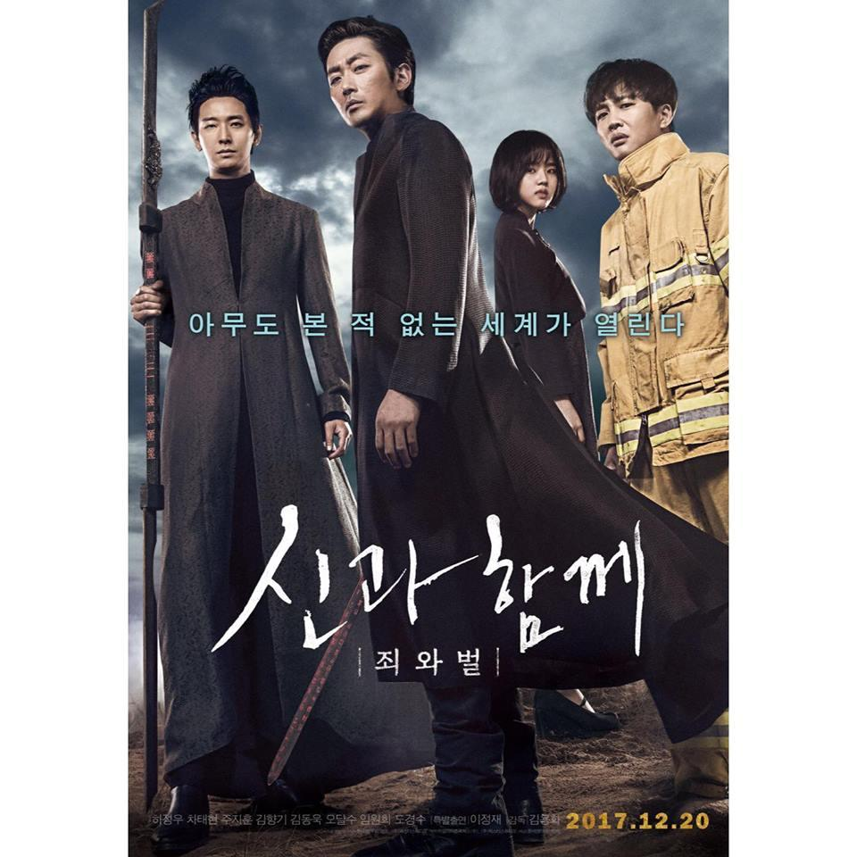 Sao Hàn 10/2: Nữ thần mặt đơ Shin Se Kyung khoe nhan sắc 20 năm không đổi-2