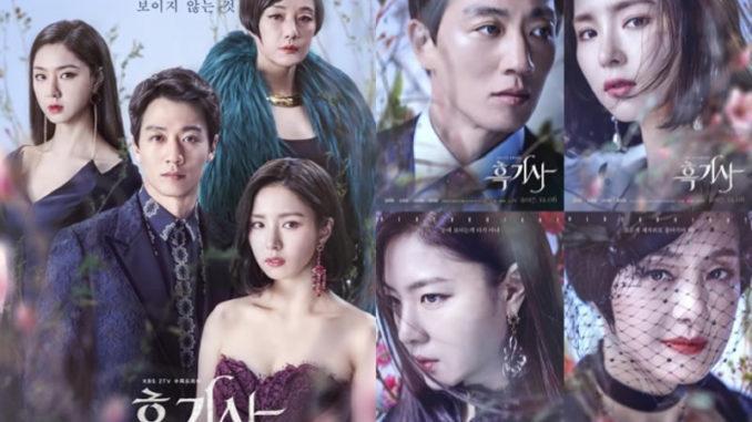 Sao Hàn 10/2: Nữ thần mặt đơ Shin Se Kyung khoe nhan sắc 20 năm không đổi-6