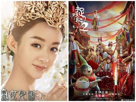 'Đại chiến mùng 1' trên màn ảnh Hoa ngữ: Triệu Lệ Dĩnh sẽ thắng?