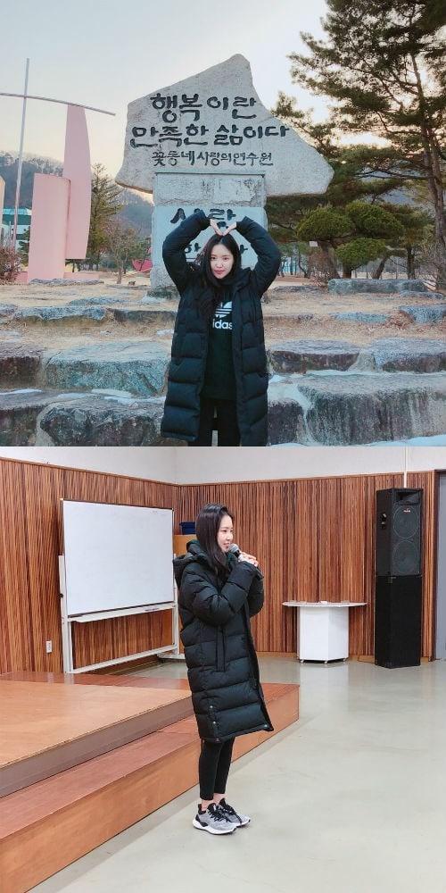 Sao Hàn 11/2: Bộ ba soái ca nhí Daehan Minguk Manse tái xuất làm xôn xao làng giải trí xứ Hàn-7