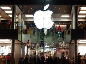 Apple sẽ 'hốt bạc' trong quý tài chính cuối năm 2017