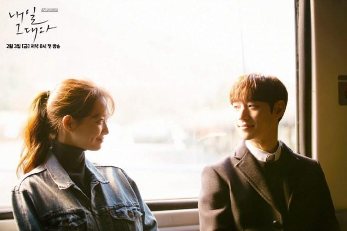Màn ảnh Hàn 2017: Một năm thảm hại của dòng phim tình cảm lãng mạn-2