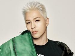 Sao Hàn 15/2: Vừa cưới vợ, Big Bang Taeyang đã 'khăn gói' nhập ngũ