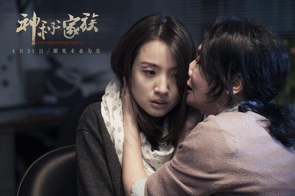 Lâm Y Thần: Mỹ nhân tuổi Tuất trẻ mãi không già của màn ảnh Hoa ngữ-7