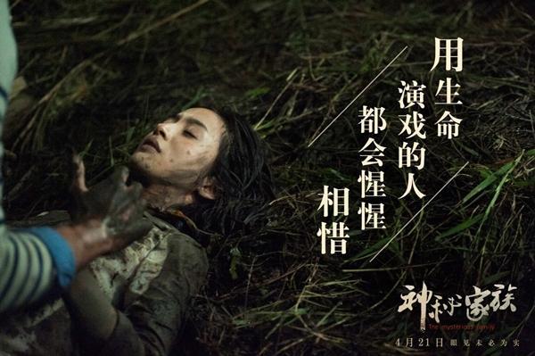 Lâm Y Thần: Mỹ nhân tuổi Tuất trẻ mãi không già của màn ảnh Hoa ngữ-6