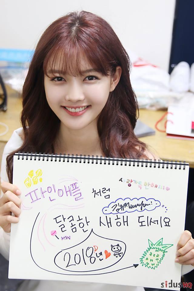 Sao Hàn 18/2: Mây họa ánh trăng Kim Yoo Jung tự tay vẽ lời chúc năm mới tặng fans-1