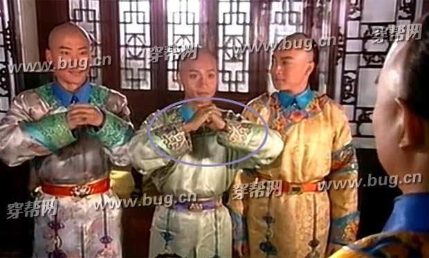 Sau 20 năm, Hoàn Châu cách cách lại bị chê cười vì những lỗi sai ngớ ngẩn này-11