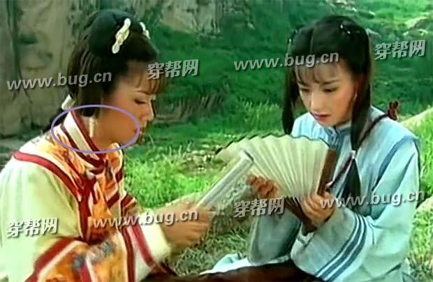 Sau 20 năm, Hoàn Châu cách cách lại bị chê cười vì những lỗi sai ngớ ngẩn này-10