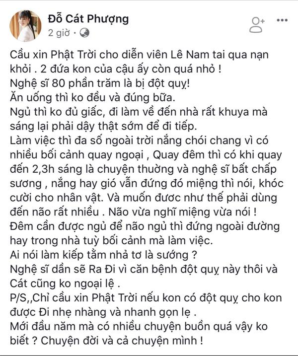 Diễn viên Cười xuyên Việt Lê Nam nhập viện khẩn cấp vì đột quỵ-1