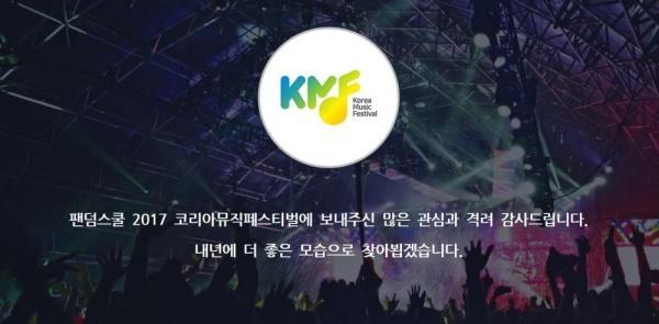 Sự thật về Đại nhạc hội với dàn line-up EXO, BTS, Wanna One sắp trình diễn tại Việt Nam-2