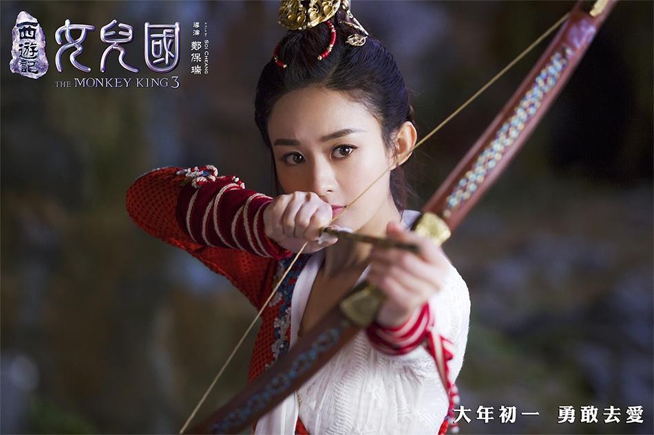 Triệu Lệ Dĩnh: Từ cô gái nông thôn đến Nữ vương màn ảnh Hoa ngữ-8