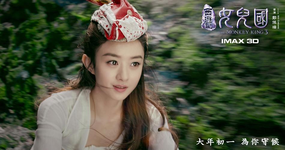 Triệu Lệ Dĩnh: Từ cô gái nông thôn đến Nữ vương màn ảnh Hoa ngữ-9