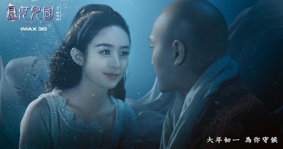 Triệu Lệ Dĩnh: Từ cô gái nông thôn đến Nữ vương màn ảnh Hoa ngữ-10