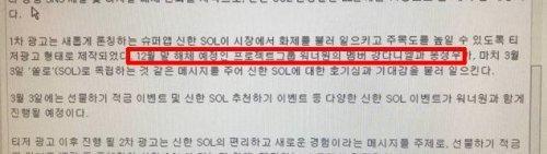 Tranh cãi xung quanh bằng chứng cho rằng Kang Daniel (Wanna One) chuẩn bị debut solo-1