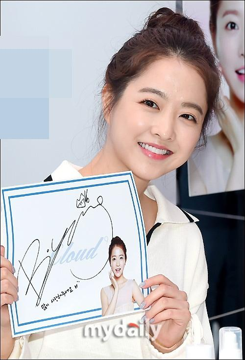 Sao Hàn 23/2: Park Bo Young đốn tim với vẻ ngoài ngọt ngào, rạng rỡ-1