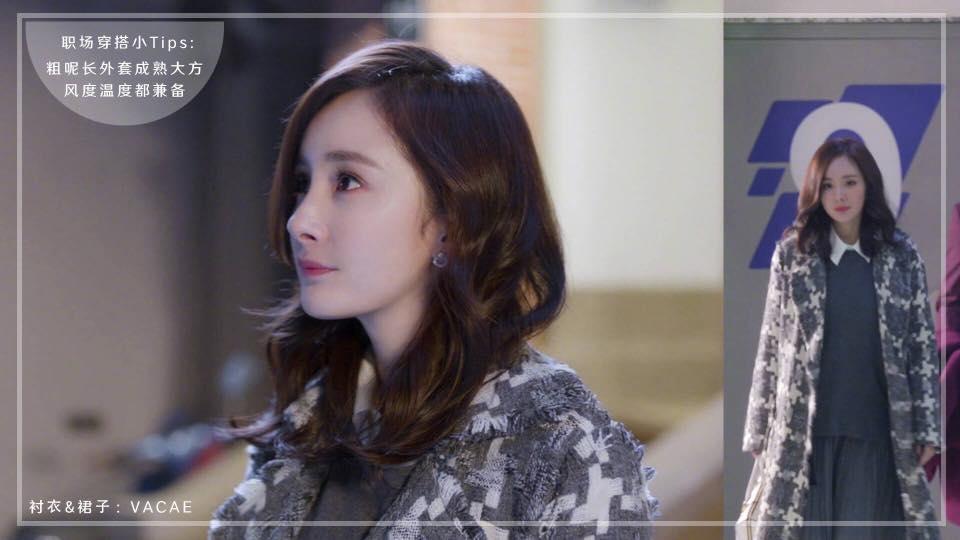 Mặc phim mới bị chê bai, Dương Mịch vẫn tỏa sáng nhờ style đẳng cấp-8