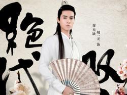 'Nam thần thanh xuân' Hồ Nhất Thiên bị chê kém sắc trong phim mới