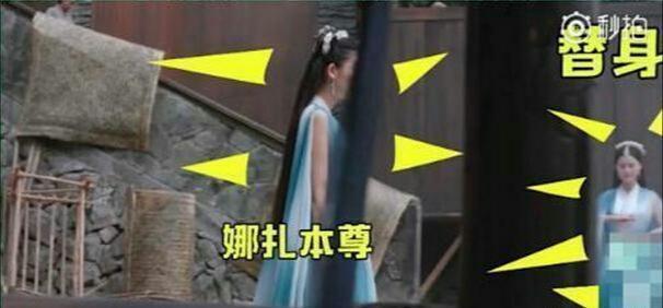Loạt ảnh tiết lộ sự thật chết cười: Diễn viên quần chúng sinh ra chỉ để phá hoại-9