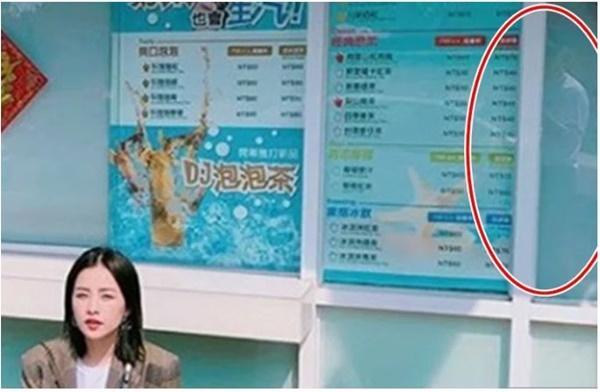 Chi Pu và bạn trai tin đồn ngắm pháo hoa tại Đài Loan?-3