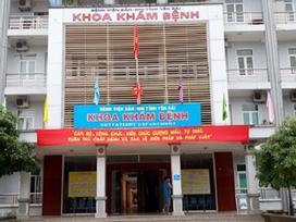 Khởi tố vụ án hành hung 2 bác sĩ Bệnh viện Sản nhi Yên Bái