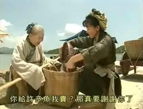 Chân dung nữ diễn viên 82 tuổi vẫn đóng phim để kiếm tiền nuôi con gái-3