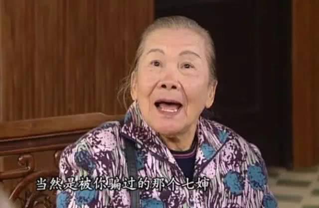 Chân dung nữ diễn viên 82 tuổi vẫn đóng phim để kiếm tiền nuôi con gái-4