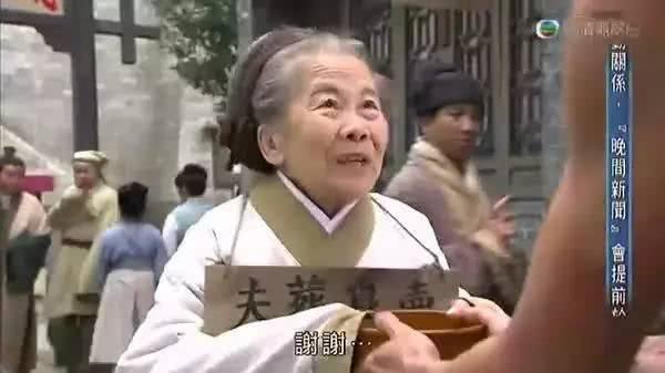 Chân dung nữ diễn viên 82 tuổi vẫn đóng phim để kiếm tiền nuôi con gái-7