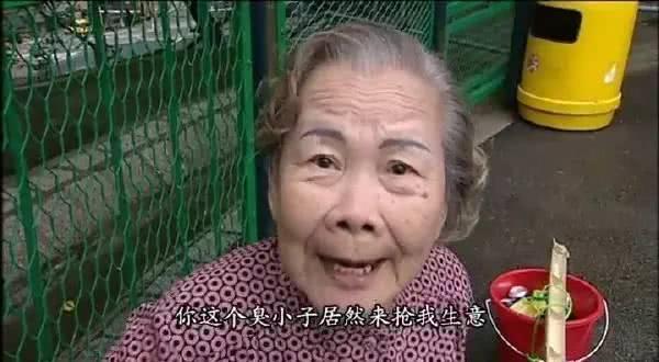 Chân dung nữ diễn viên 82 tuổi vẫn đóng phim để kiếm tiền nuôi con gái-6